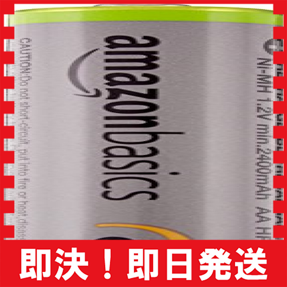 高容量単3形4個パック Amazonベーシック 充電池 高容量充電式ニッケル水素電池単3形4個セット (充電済み、最小容量 24_画像2