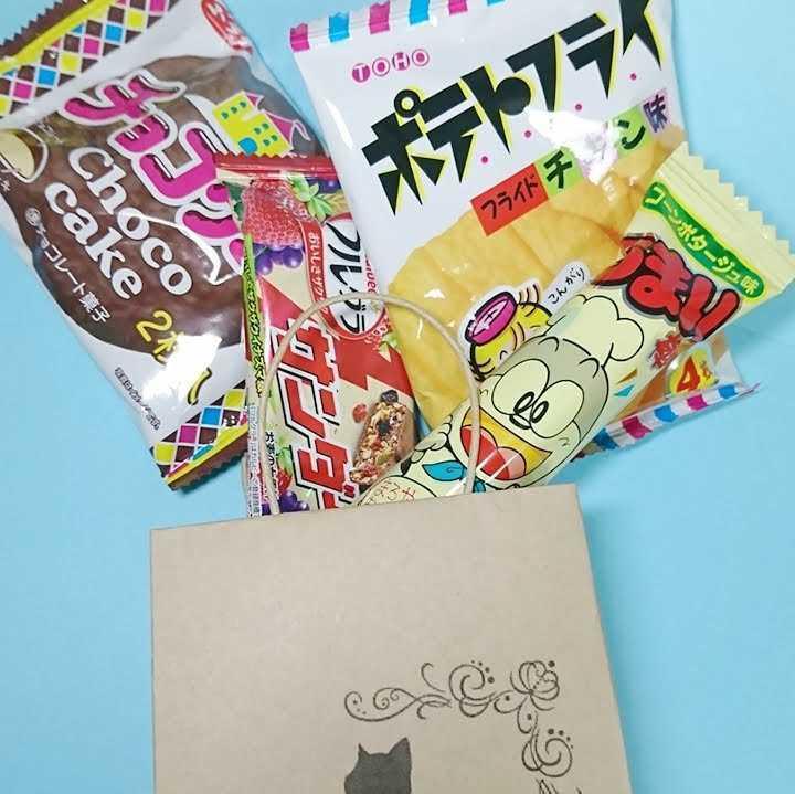 黒猫 クラフト紙袋 手提げ袋 ラッピング袋 プチギフト ペーパーバッグ お礼 ハンドメイド 包装 6枚 _画像4