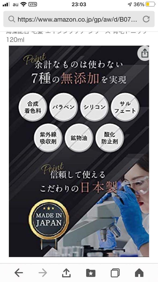 匿名配送【育毛剤 】医薬部外品 メンズ 育毛 ヘアトニック フケかゆみにも