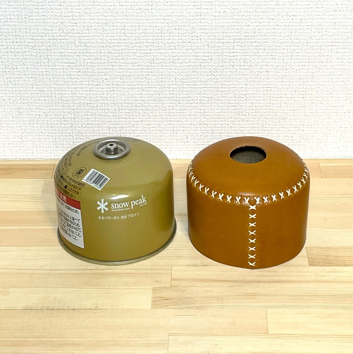 【ヌメ革】本革ガス缶カバー OD缶カバー キャンドルランタンカバーレザーカバー ノクターン ルミエール エジソンランタン SOTO