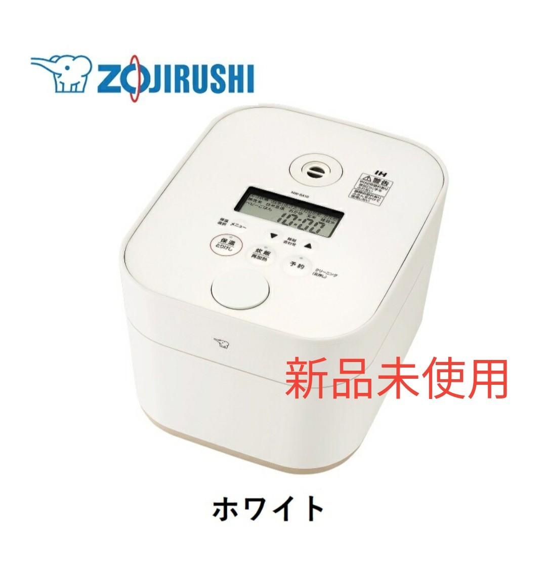 ZOJIRUSHI 象印 炊飯器 STAN.  IH炊飯ジャー NWSA10 5.5合炊き ホワイト