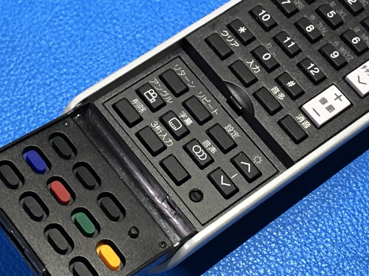 送料無料 中古 美品 TOSHIBA 東芝 PC リモコン G83C00089410 除菌 清掃済 安心の保証有 (管理No S-63)