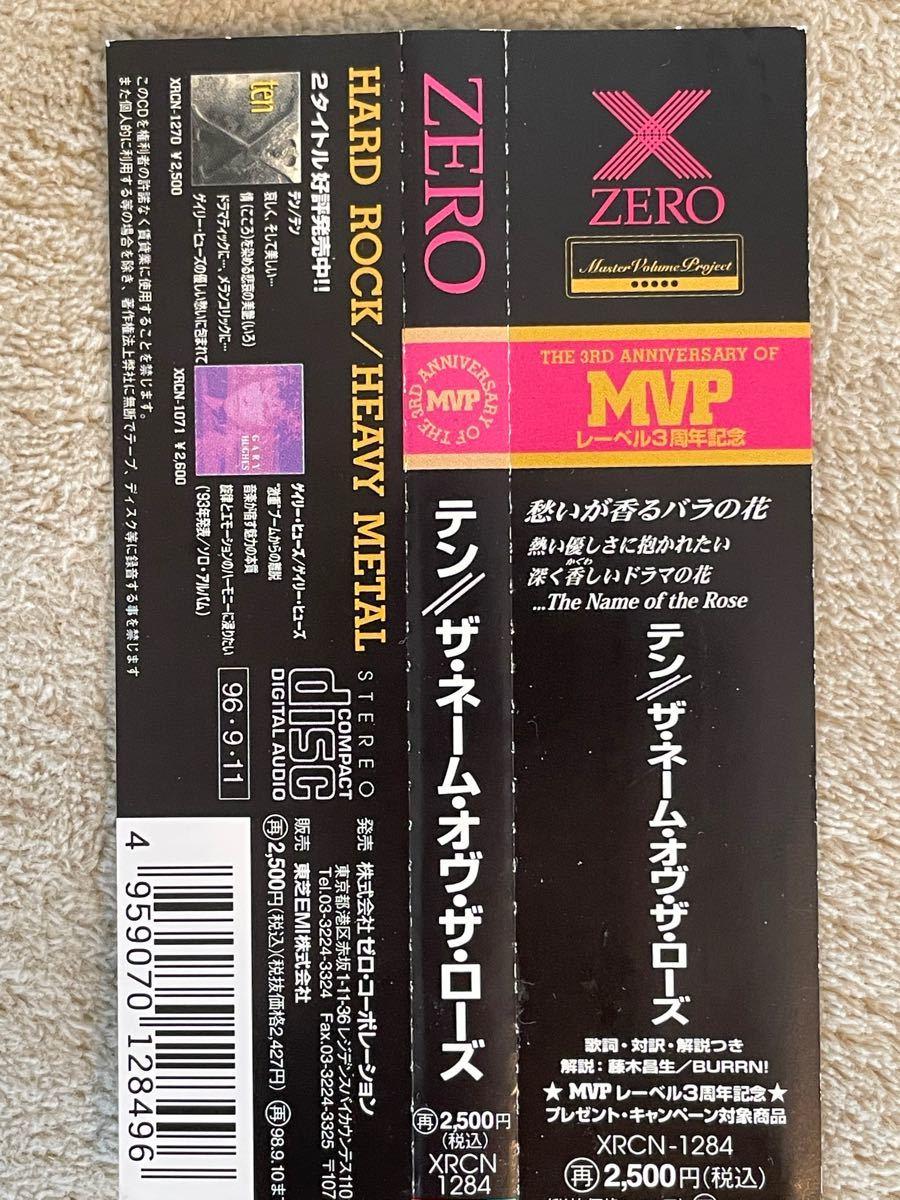 【国内盤・帯付き】テン TEN/ザ・ネーム・オブ・ザ・ローズ