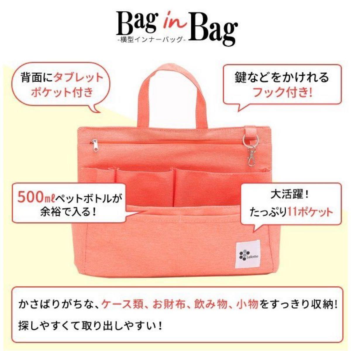 バッグインバッグ トートバッグ A4 収納 ポーチ バッグ グレー 多機能