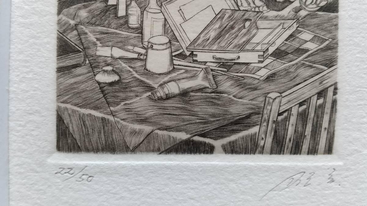 吉田勝彦 『 冬の静物 』 銅版画 直筆サイン入り 1987年 限定50部 額装 【真作保証】  エングレービング  ビュラン _画像4