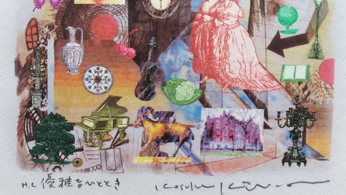 木村光佑 『 優雅なひととき 』 シルクスクリーン+リトグラフ併用 直筆サイン入り 額装 【真作保証】_画像4