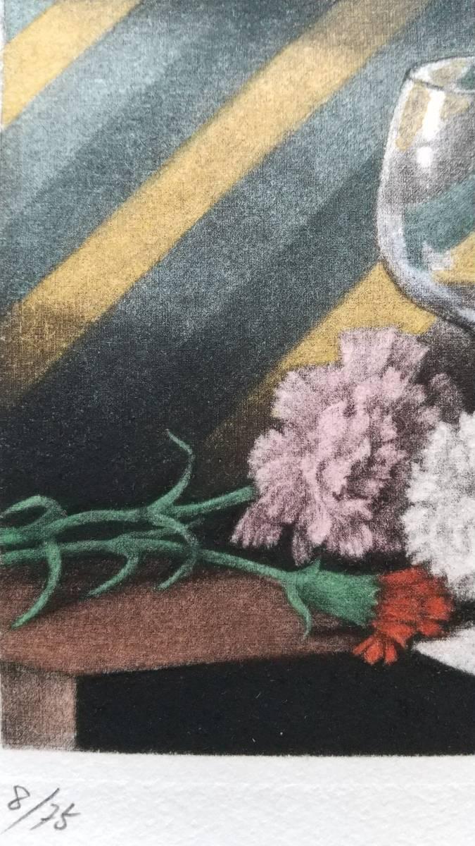 鹿取武司 『 カーネーションのある静物 』 銅版画 直筆サイン 1992年制作 限定75部 額装 【真作保証】カラーメゾチント+ 手着彩技法_画像5