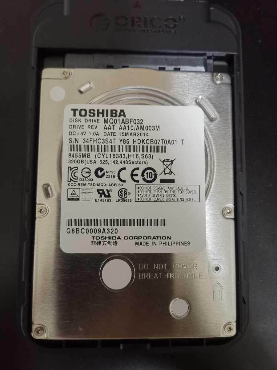 外付けHDD 320GB 2.5HDD USB3.0 4737時間 バスパワー 新品ORICOのケース ポータブルHDD 東芝製