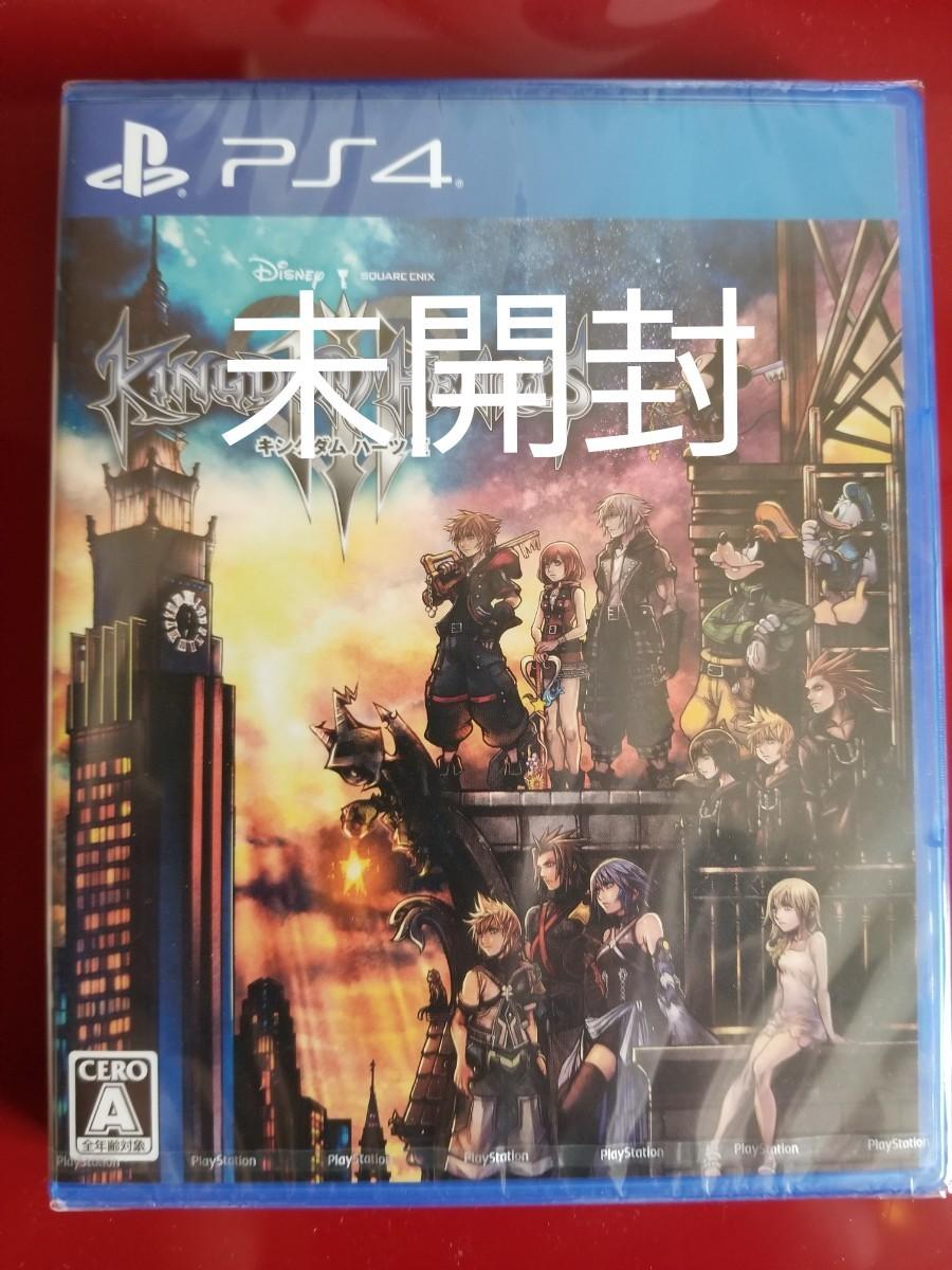 キングダムハーツ3 PS4ソフト