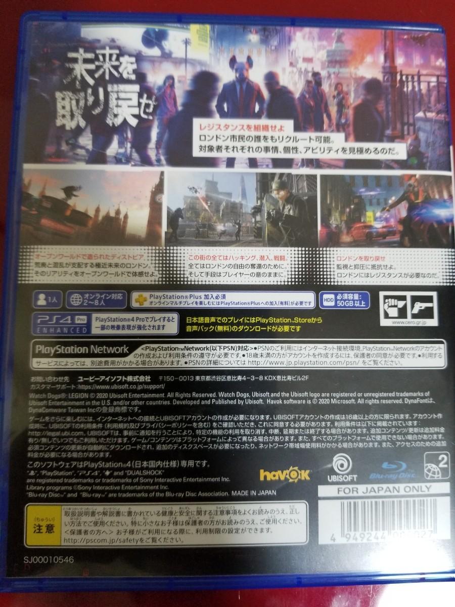 ウォッチドッグス レギオン  PS4ソフト