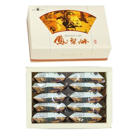 台湾直送#『俊美』パイナップルケーキ 10個入り お菓子 お土産 送料無料_画像1
