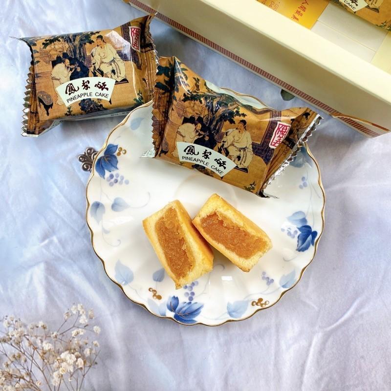 台湾直送#『俊美』パイナップルケーキ 10個入り お菓子 お土産 送料無料_画像2