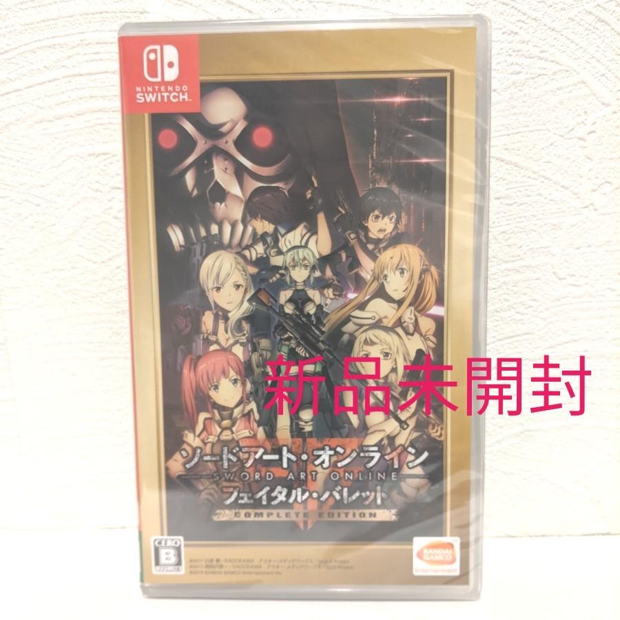 【Switch】 ソードアート・オンライン フェイタル・バレット COMPLETE EDITION