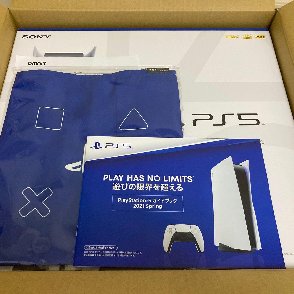 PlayStation5 本体 PS5 ディスクドライブ搭載モデル <オムニ7 限定特典付>