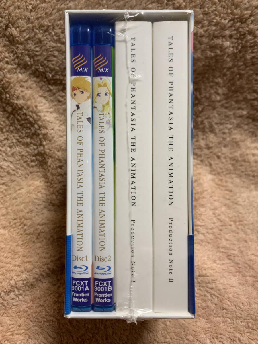 送料無料◆新品◆BD[テイルズ オブ ファンタジア THE ANIMATION Blu-ray Disc BOX(ブルーレイボックス)]