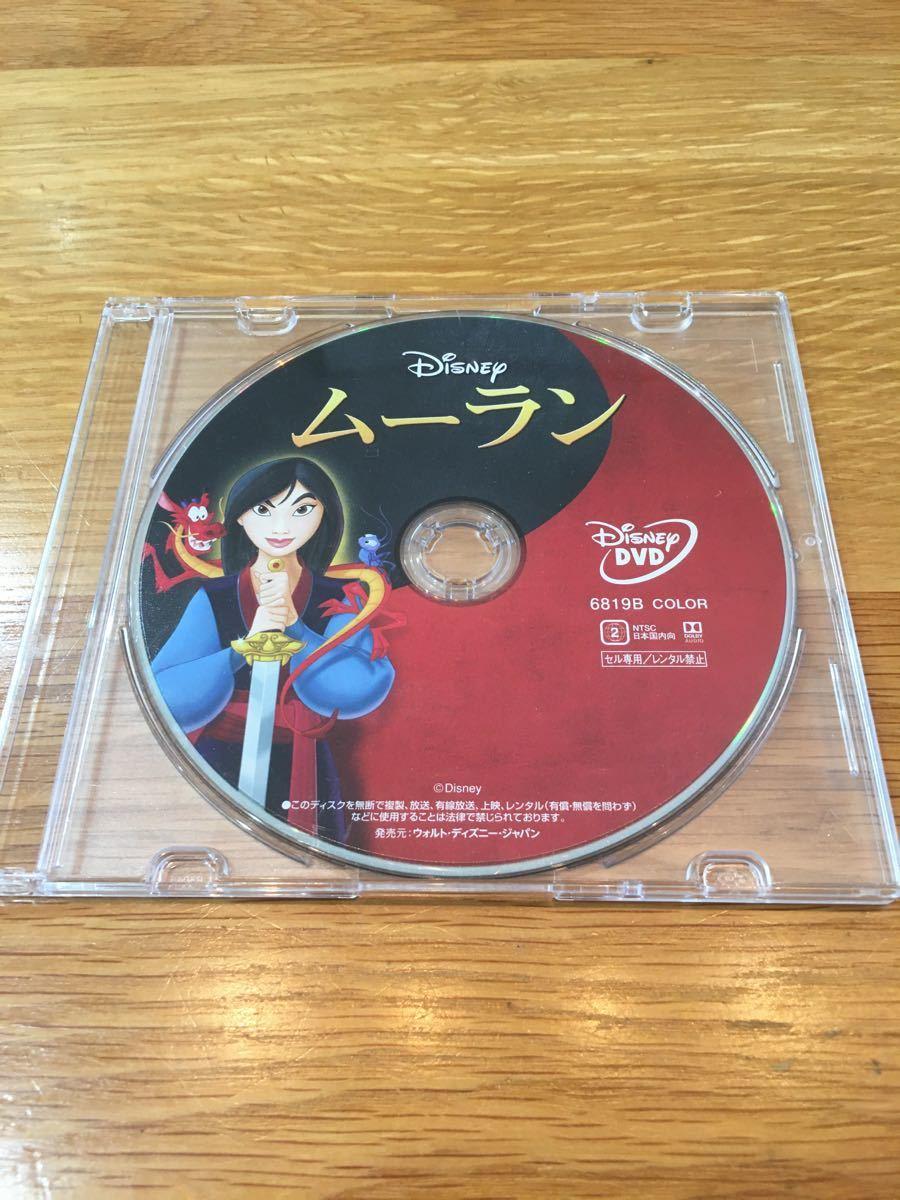 ディズニー ムーラン アニメ版 DVD   Disney   キッズ ファミリー