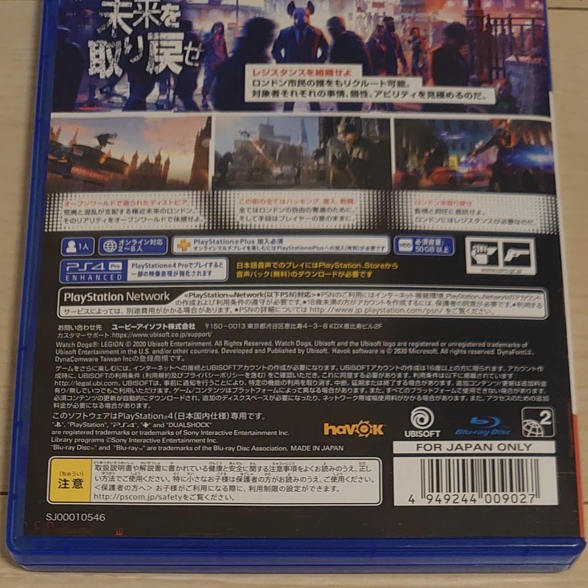 PS4 ウォッチドッグスレギオン  PS4ソフト