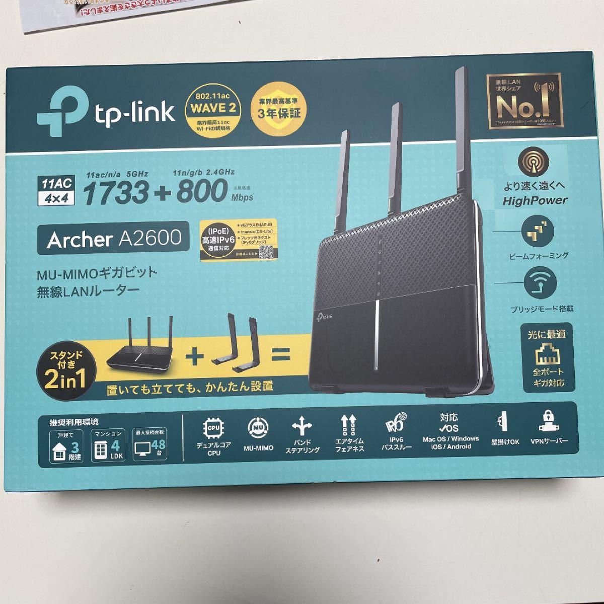 tp-link A2600 アップデート、動作確認済 Wi-Fi IPoE IPv6プラス対応 無線LANルーター Wi-Fi