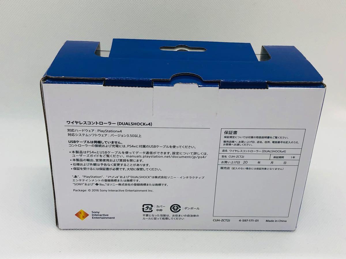 DUALSHOCK4 ワイヤレスコントローラー PS4 純正品 ジェットブラック SONY