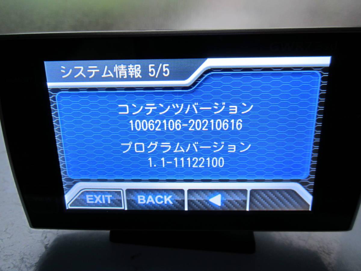 YUPITERU スーパーキャット レーダー探知機 GWR73sd 中古品_画像7