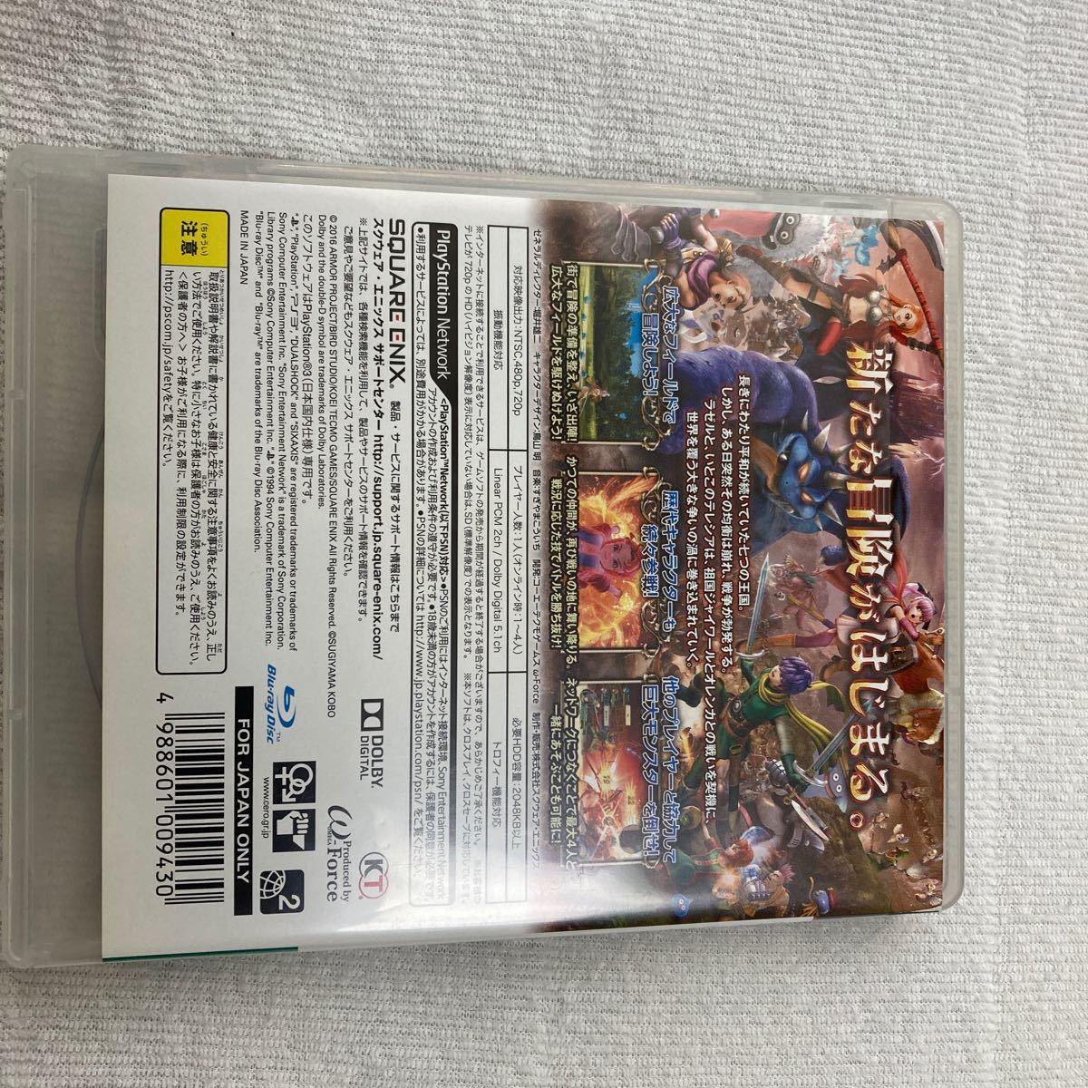 PS3ソフト ドラゴンクエストヒーローズII双子の王と予言の終わり
