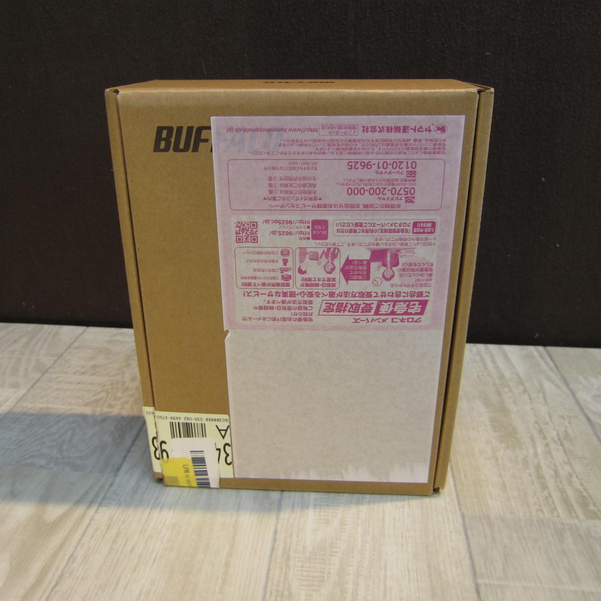 B6193【美品】バッファロー WiFi 無線LAN 中継機 Wi-Fi6 11ax / 11ac 1201+573Mbps ハイパワー 日本メーカー WEX-1800AX4EA/N