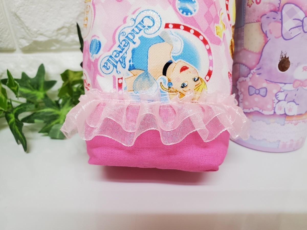 プリンセス水筒カバーセットです(^_^) ステンレスボトル