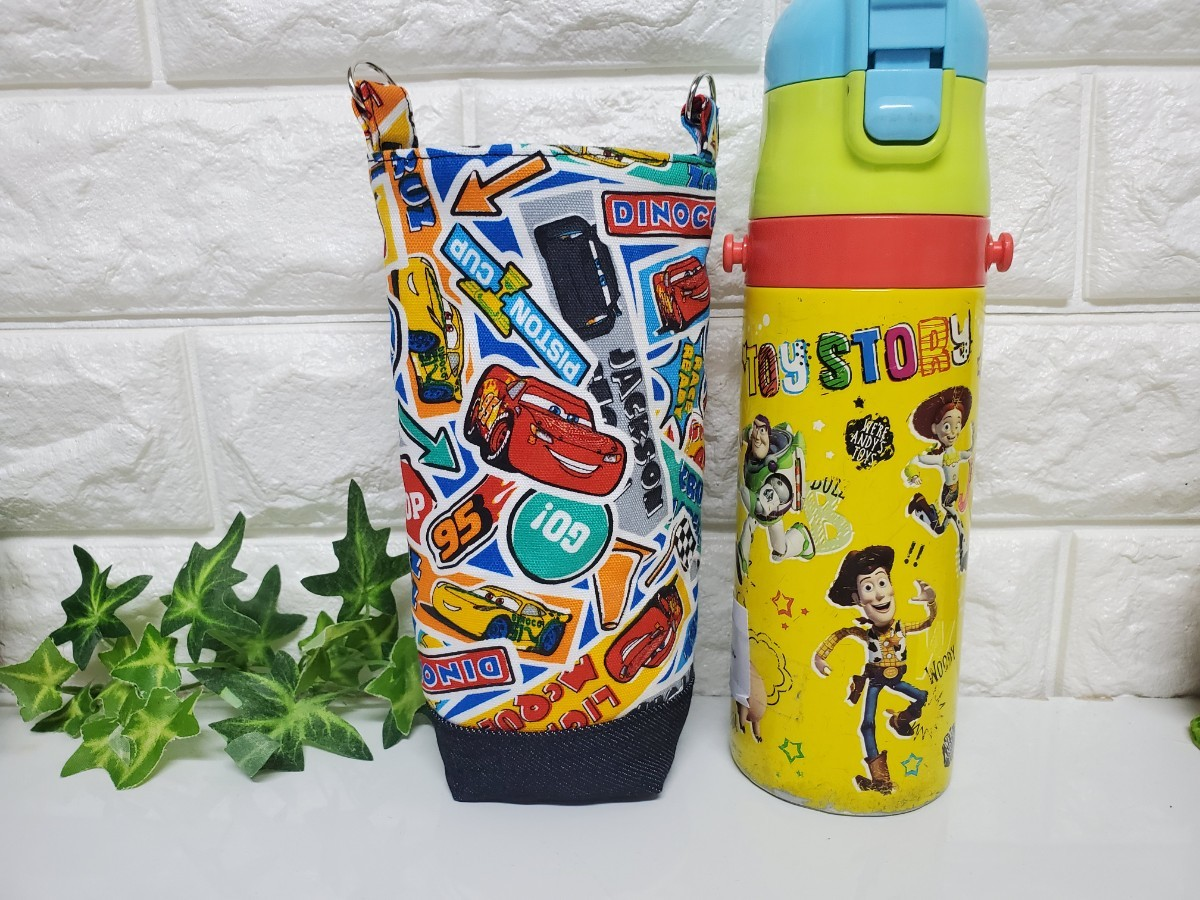 カーズ水筒カバー ステンレスボトル