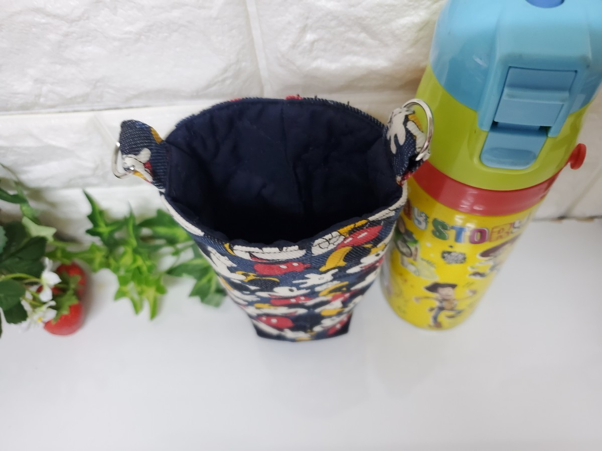 ミッキー水筒カバー ステンレスボトル