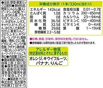新品カゴメ 野菜生活100 Smoothie グリーンスムージーMix 330ml ×24本 砂糖・甘味料・増粘C17K_画像8