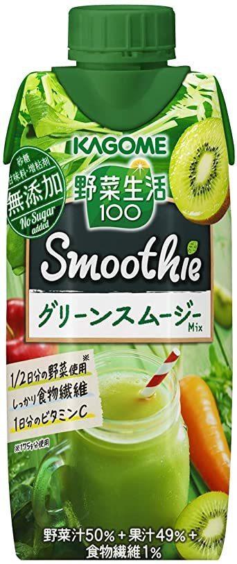 新品カゴメ 野菜生活100 Smoothie グリーンスムージーMix 330ml ×24本 砂糖・甘味料・増粘C17K_画像1