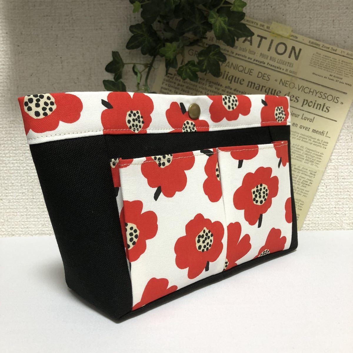 ◆バッグインバッグ◆北欧フラワーオレンジ&ブラック帆布◆ハンドメイド