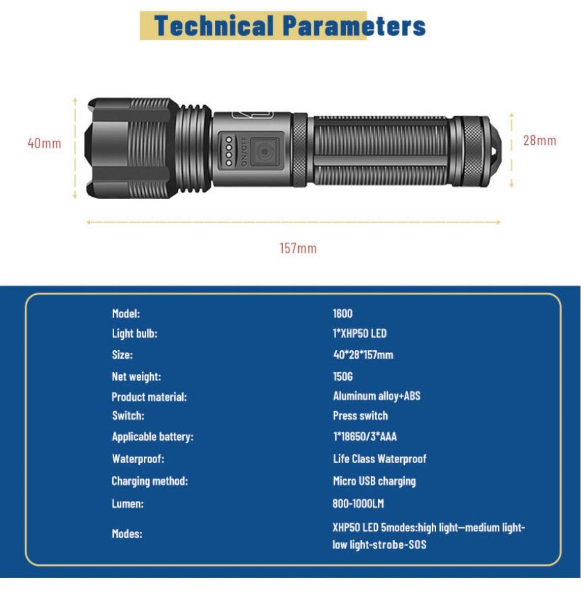 最新LED XHP50!超強力・高輝度タクティカルハンディライト・ランタン 懐中電灯2※18650バッテリー付!充電式 アウトドア