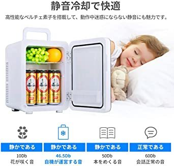 EENOUR 冷温庫 10L ポータブル 小型 冷蔵庫 保温・保冷用 -2℃~60℃ 温度調節可 ワンタッチ操作 LCD温度表示_画像6