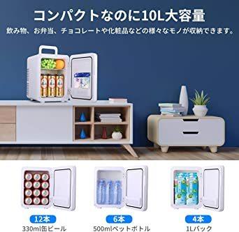 EENOUR 冷温庫 10L ポータブル 小型 冷蔵庫 保温・保冷用 -2℃~60℃ 温度調節可 ワンタッチ操作 LCD温度表示_画像5