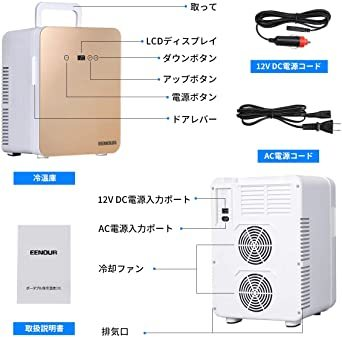 EENOUR 冷温庫 10L ポータブル 小型 冷蔵庫 保温・保冷用 -2℃~60℃ 温度調節可 ワンタッチ操作 LCD温度表示_画像9