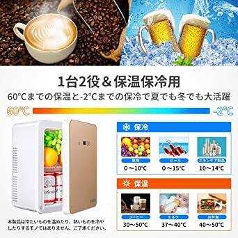 EENOUR 冷温庫 10L ポータブル 小型 冷蔵庫 保温・保冷用 -2℃~60℃ 温度調節可 ワンタッチ操作 LCD温度表示_画像2