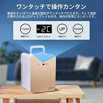 EENOUR 冷温庫 10L ポータブル 小型 冷蔵庫 保温・保冷用 -2℃~60℃ 温度調節可 ワンタッチ操作 LCD温度表示_画像7