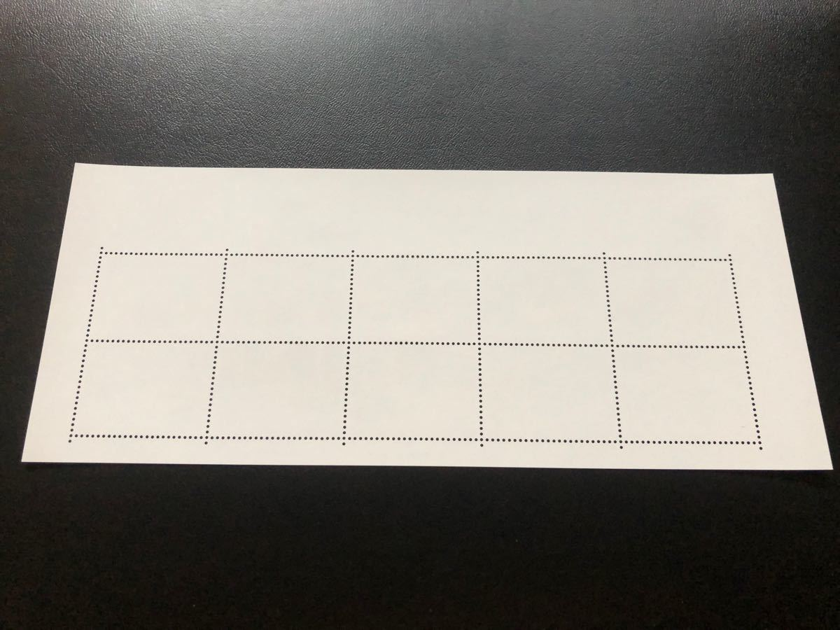 切手趣味週間 郵便創業150年 切手シート【おまとめ170円引き】