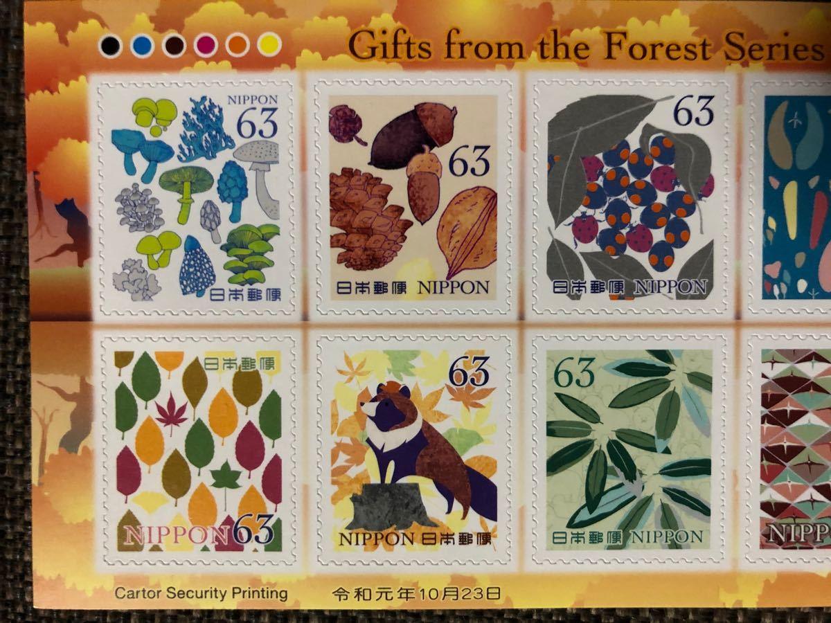 森の子リスや野うさぎ 木の実や葉っぱ 欧風デザイン 《森の贈りものシリーズ 第3集 》切手シート【おまとめ170円引き】