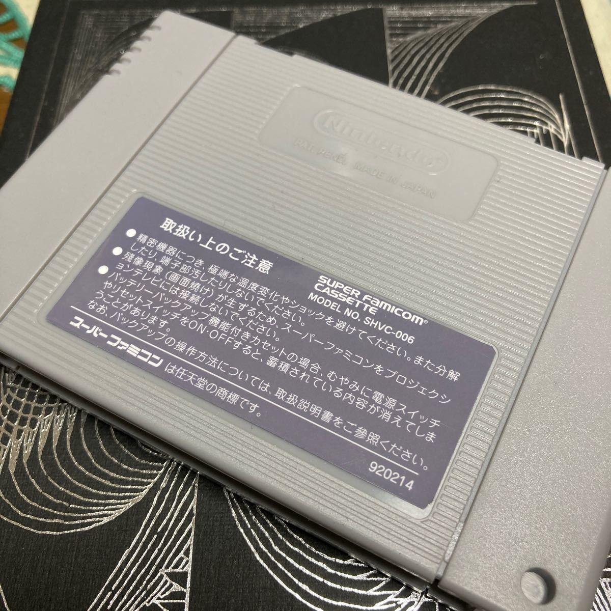 スーパーファミコンソフト スーパー100 IN 1 【非正規】名作ベルトスクロールアクション多数収録!!