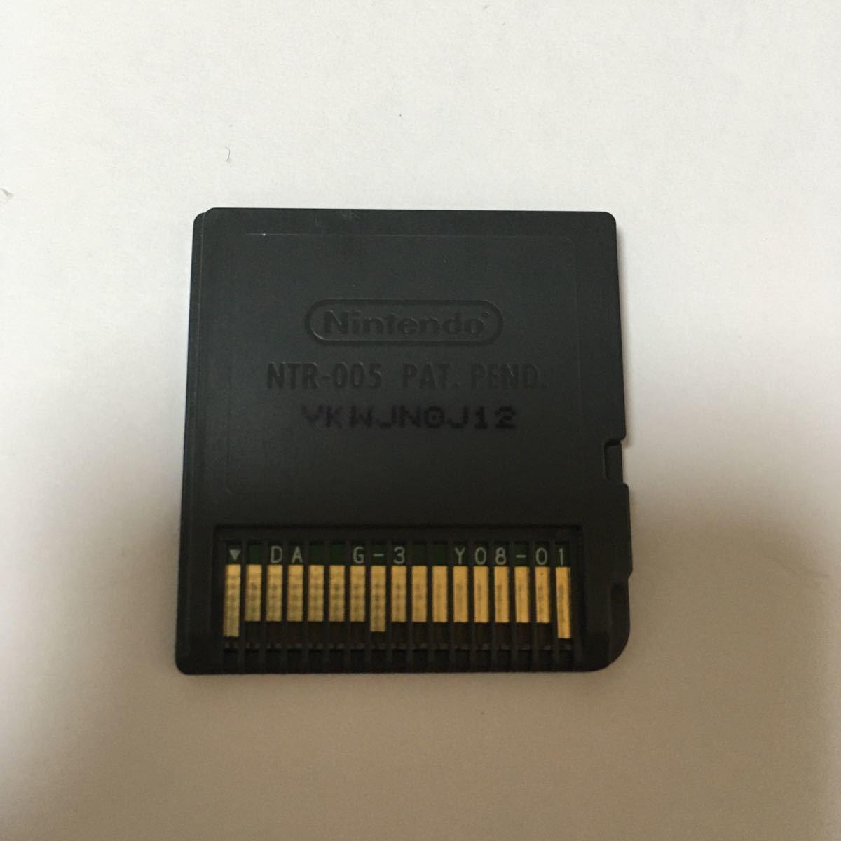ニンテンドーDS ソフト 星のカービィ ウルトラスーパーデラックス 動作確認済み レトロ ゲーム カービー 任天堂 カセット