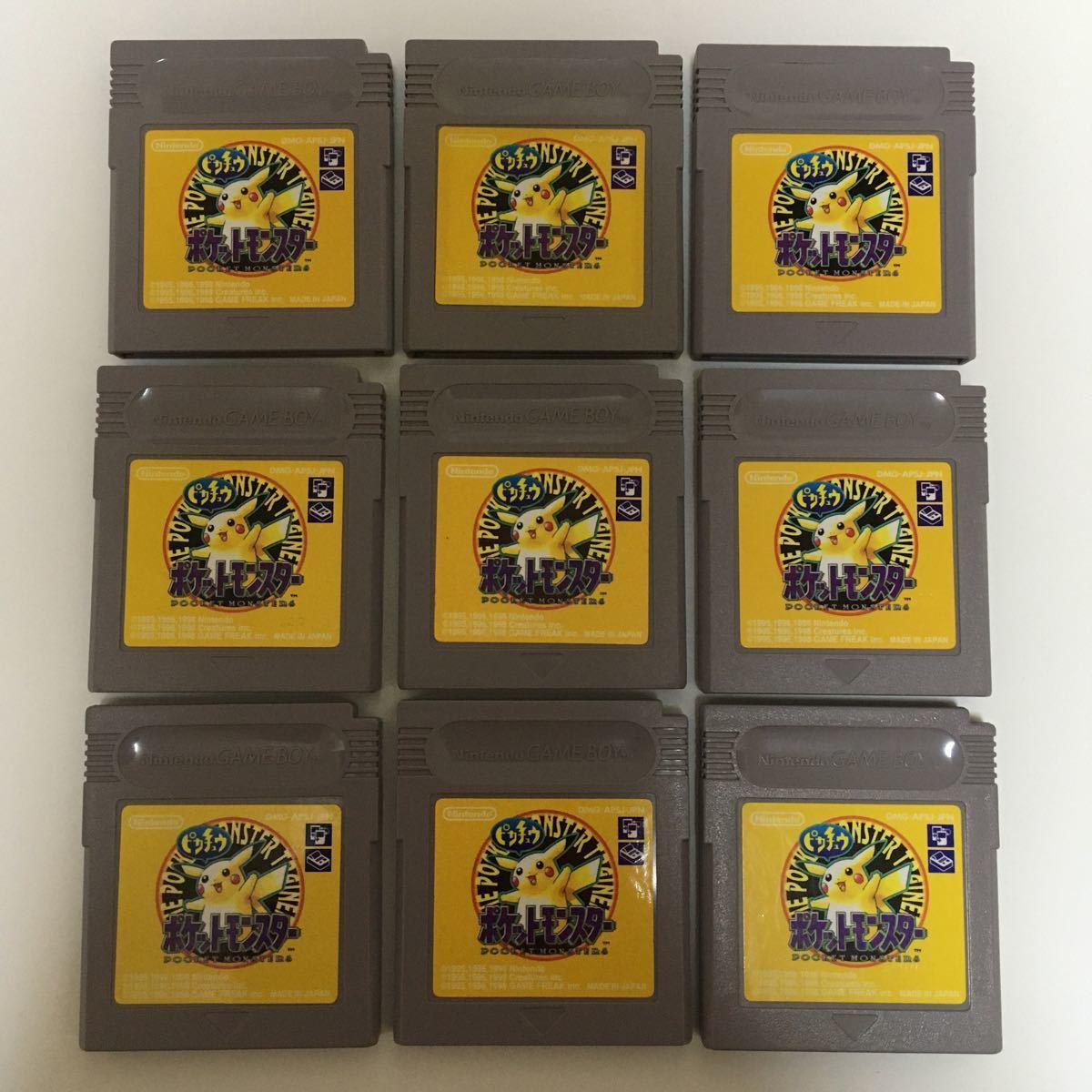 ゲームボーイ ソフト ポケットモンスター ピカチュウ 黄 動作確認済み 9つセット ポケモン レトロ ゲーム 任天堂 初期