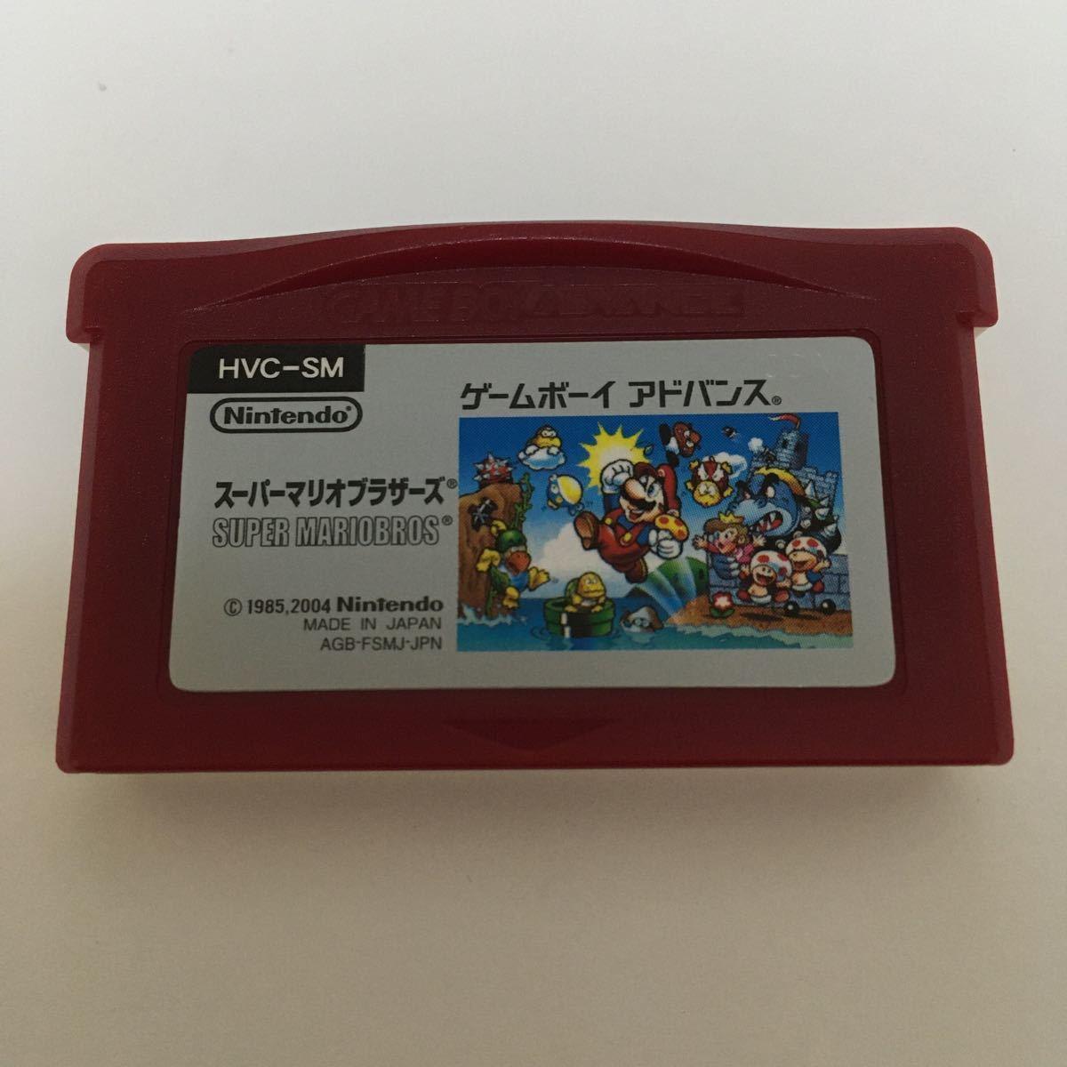 ゲームボーイアドバンス ソフト ファミコンミニ スーパーマリオブラザーズ 動作確認済み レトロ ゲーム 任天堂 カセット