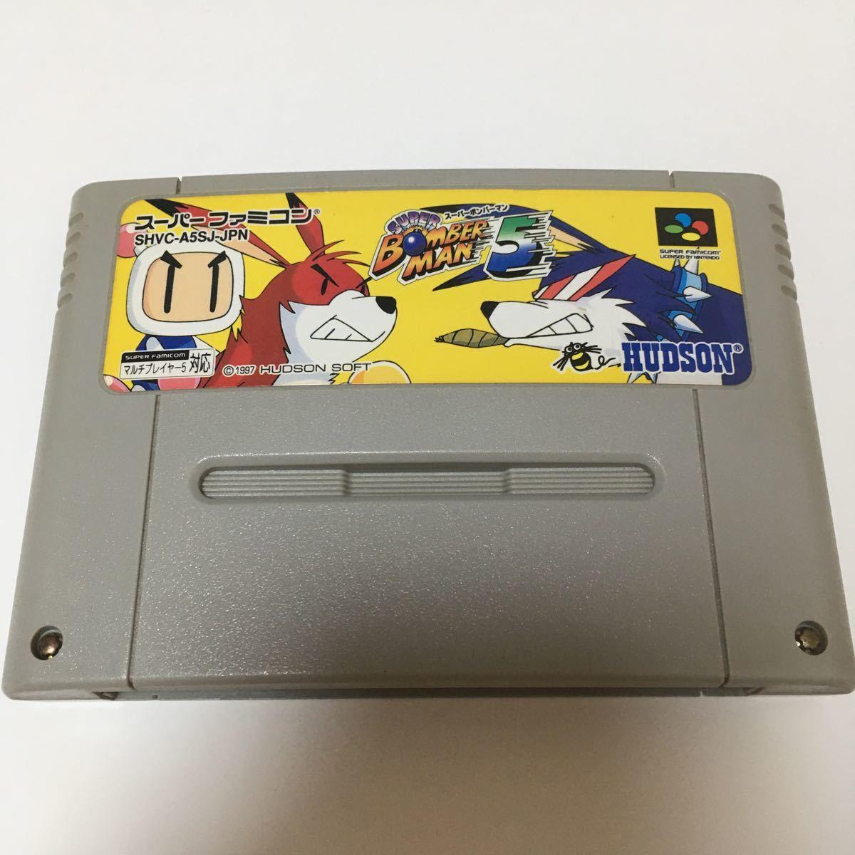 スーパーファミコン ソフト スーパーボンバーマン5 動作確認済み カセット ハドソン スーファミ レトロ ゲーム