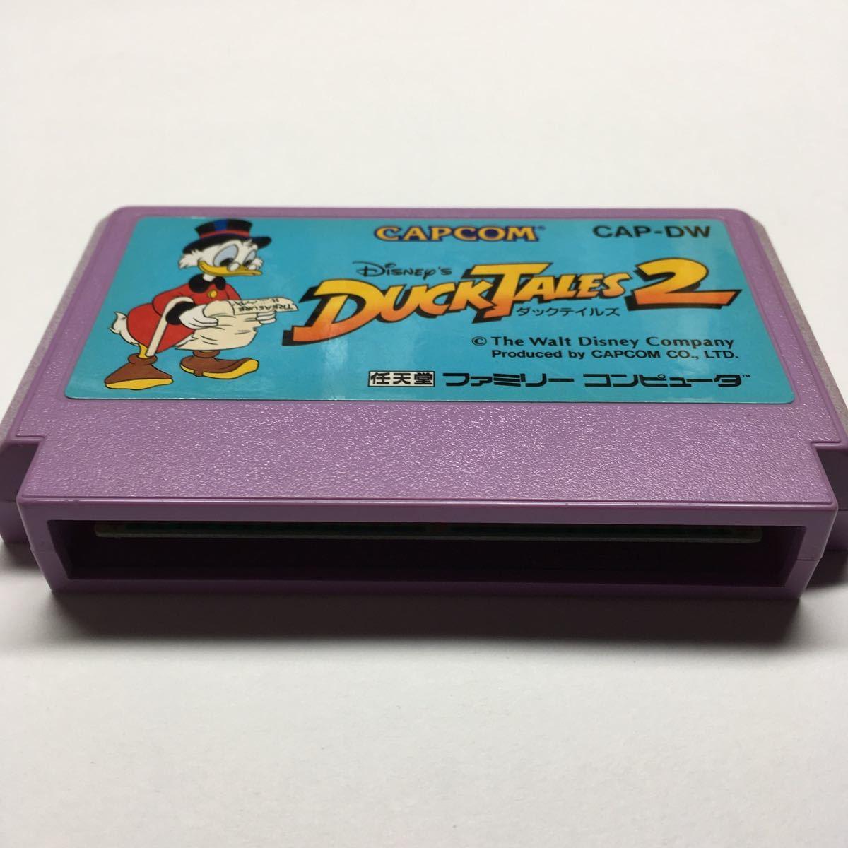 ファミコン ソフト ダックテイルズ2  動作確認済み カセット 任天堂 カプコン ディズニー ゲーム レトロ