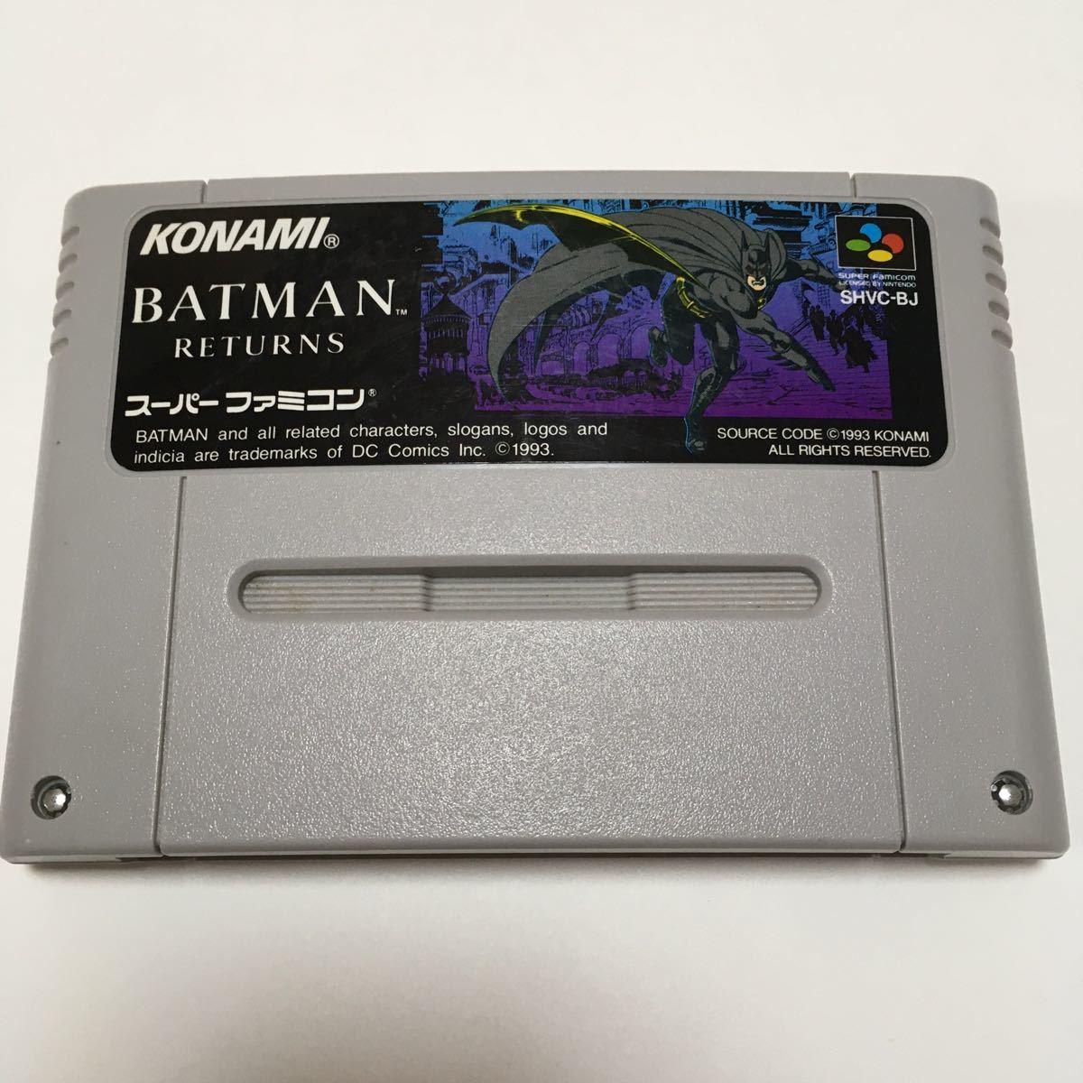 スーパーファミコン ソフト バットマン リターンズ 動作確認済み カセット レトロ ゲーム スーファミ KONAMI  任天堂