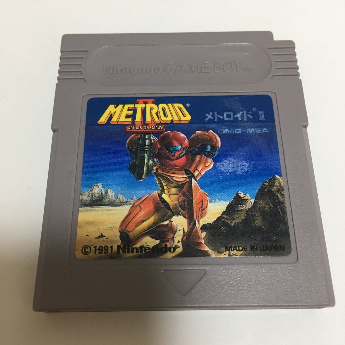 ゲームボーイ ソフト メトロイド2 動作確認済み カセット 任天堂 サムス レトロ ゲーム