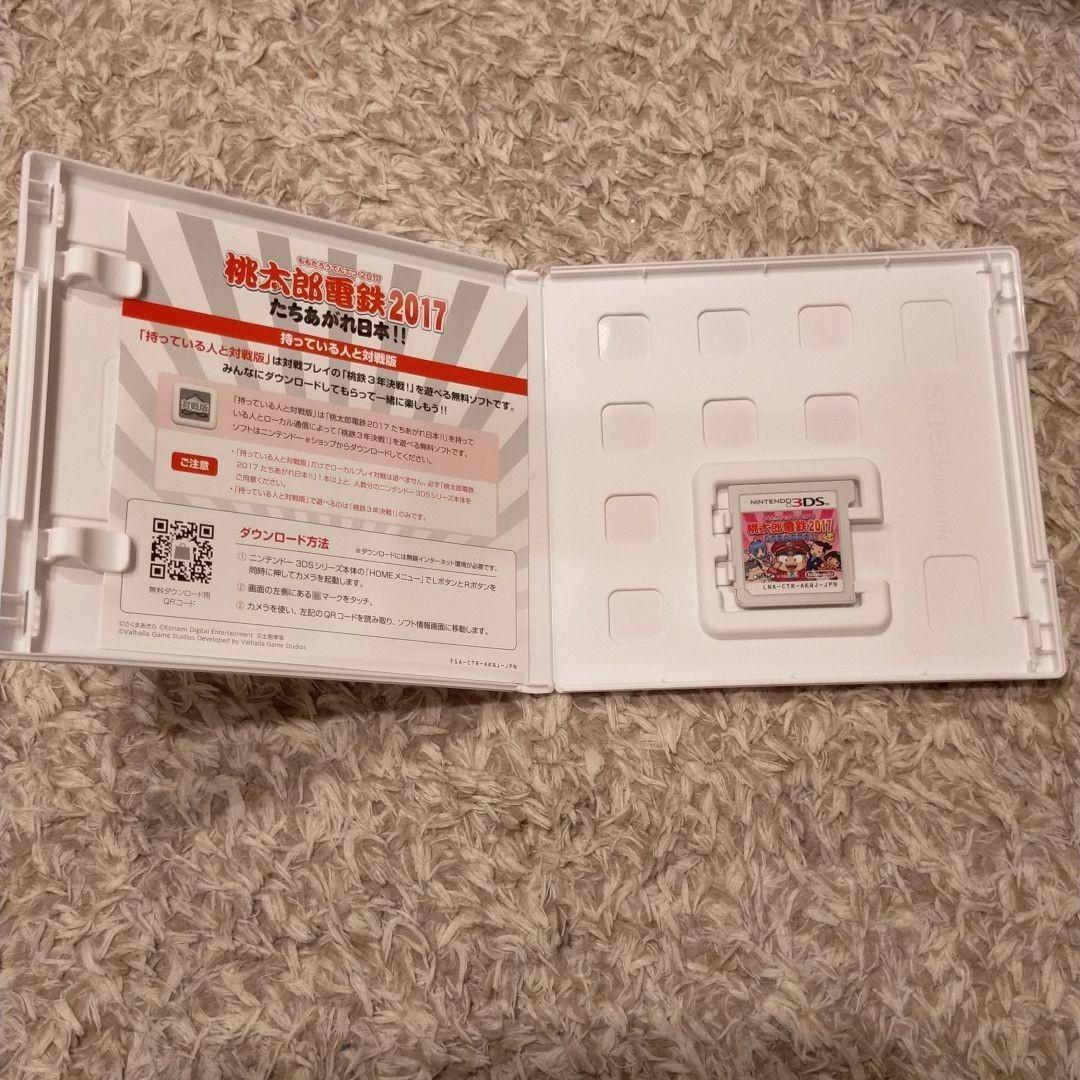 桃太郎電鉄 たちあがれ日本 3DSソフト