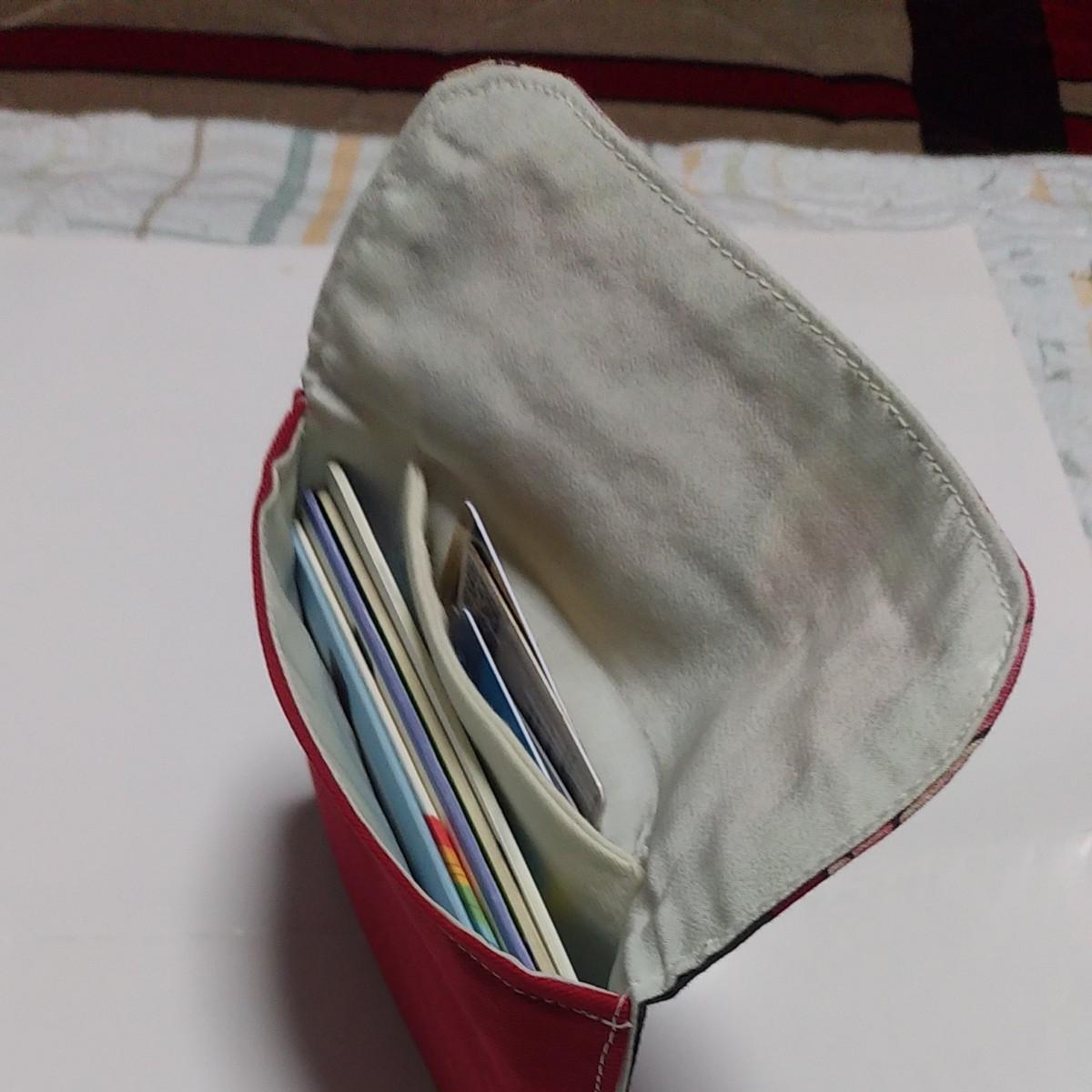 通帳ケースレターポーチパスポートケース マルチケース 預金通帳 トラベル万能長財布